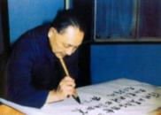 1980|先行先试:设立深圳等四个经济特区