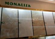 蒙娜丽莎上半年实现营收14.10亿元,坚持全渠道战略