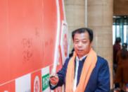 双12创客日暨第四届中国创客领袖大会 大咖来了!