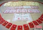 特殊的60岁生日礼物:河南老人20年献血184次