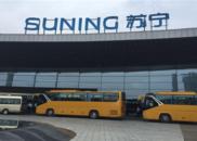 7月8日 | 代表团在江苏·苏宁控股集团学习