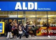 国际零售巨鳄阿尔迪入华 先开天猫旗舰店卖葡萄酒