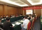 张国红:现阶段燃料乙醇行业发展机遇巨大