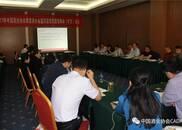 中国酒业协会果露酒分会大咖齐聚 解析行业现状