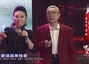 视频:唐杰忠 吴琼演唱黄梅戏经典《路遇》