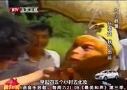 六小龄童最初演孙悟空曾受到导演杨洁质疑