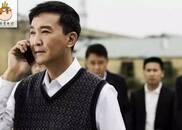 揭秘:湖南卫视如何从央视手中抢下《名义》独播权