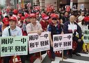 台湾终未获邀世卫大会 蔡英文十度发推被嘲废柴