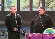 视频:岳云鹏孙越说相声,白蛇传引领新高度,爆笑