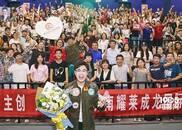 """《父子雄兵》济南路演 大鹏现场传授""""育儿经"""""""