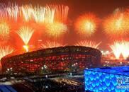 """九年前的今天 北京与世界""""心连心"""""""