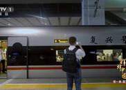 中国车复兴号牵引变流器打破国外垄断 树立中国标准