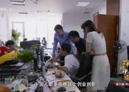 以色列小哥:我的中国梦是希望在中国长期发展