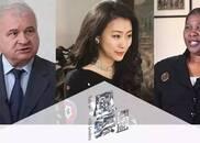 金砖特别节目:对话俄罗斯驻华大使、南非驻华大使