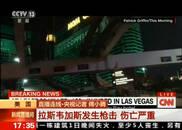 中国多个旅行团因封锁被困