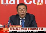 央视视频-张勇:固定资产投资促进经济发展