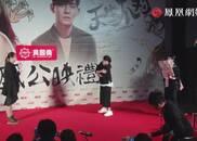 视频:恬妞游戏环节大飙演技 争分夺秒急到跳脚