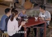 《一路书香》第一集:窦文涛任贤齐挖红薯解乡愁