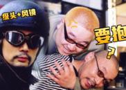 """视频:经典片段之葛优教你""""撩妹""""绝技!"""