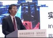 陈玉东:我们正迎来全新的工业4.0革命