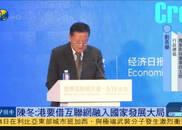 """刘长乐:""""假新闻""""和""""后真相""""呼唤新闻专业主义回归"""