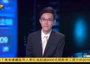 人币全年升逾6%美元独憔悴 茅台成中国股王