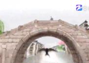 第四届世界互联网大会宣传片发布:水墨乌镇尽显中国韵味
