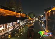 决胜:乌镇腾飞辉映中国新方案