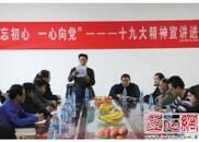 """新疆47岁农民工创作诗歌做""""十九大草根宣讲员"""""""