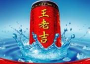 视频-广药集团董事长:常喝王老吉可延长10%寿命