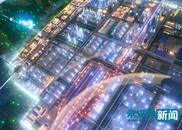 """42年创业路 250万吨到2300万吨为中国经济""""加油"""""""