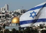 美国承认耶路撒冷是以色列首都,这事有多严重?