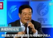 曹德旺:我没什么本事,做到中国第一,就是死心塌地做制造业!