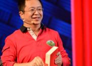 中国新首富即将诞生?若360借壳成功,周鸿祎将成新首富