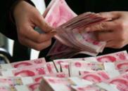 取10万元整捆现金内有假钞,银行该不该负责?