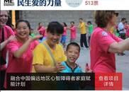 她走后100天,荣获2017凤凰公益庆典年度公益人物!