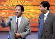视频:冯巩 牛群《生日祝辞》