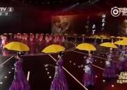 视频:吉克隽逸《祖国之子》带来了彝族的热情