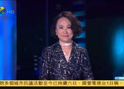 2018股汇双涨开门红 庚:庆改革开放四十年不忘初心