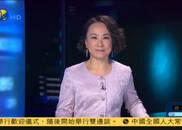 朝韩风险化解 沪深港股歌舞升平