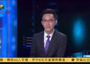 中国土地供给体制变革 朱文晖:可能颠覆房地产趋势
