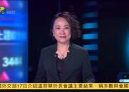 沈建光:中国GDP被低估 去年增长料高于6.9%
