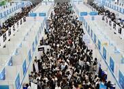 美媒:中国5年新增6500万就业岗位 堪比法国总人口