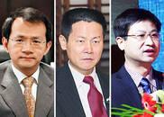 京沪津3名新任副市长均出自金融系统