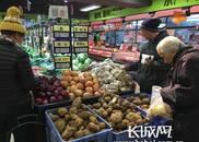 赤城小土豆进入北京大超市