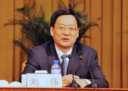 刘伟任河南省政协党组书记,原任山东省政协主席