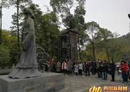 """走进阆中寻春节之源 原来""""春节老人""""是地道四川人"""