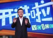 中国下一代互联网,大到无法想象