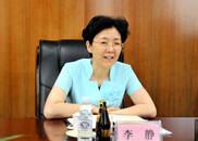 重庆市委常委李静兼任市委统战部部长