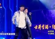 视频:潘玮柏春晚演唱《反转地球》,潘帅依然很帅